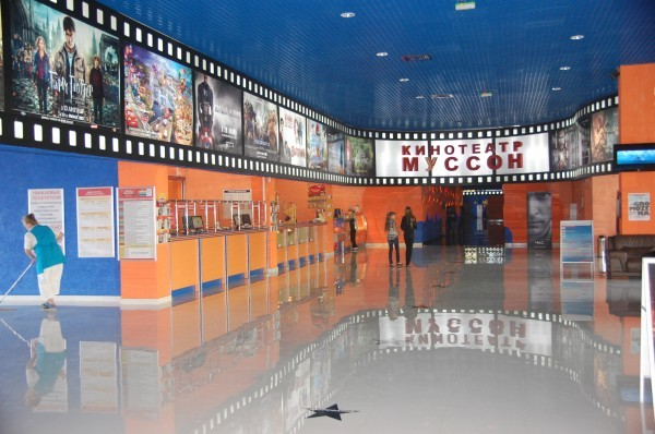 Сайты кинотеатров севастополя бесплатный зарубежный радио хостинг