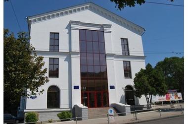 Севастопольский центр культуры и искусства (СЦКиИ), фото — портал «Реклама Севастополя»