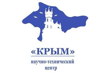 Ликбез для предпринимателей, фото — «Реклама Крыма»