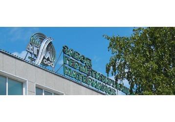 «Завод герметизирующих материалов» стал участником автопробега под названием «Крым», фото — «Реклама Крыма»