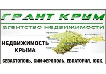 Покупка недвижимости в Крыму - помощь профессионалов, фото — «Реклама Крыма»