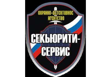 Охранно-детективное агентство «Секьюрити-Сервис», фото — «Реклама Гурзуфа»