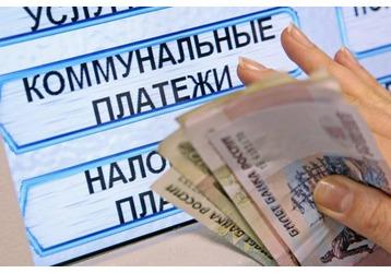Чиновники подсказали, как платить за ЖКХ в два раза меньше обычного, фото — «Реклама Крыма»