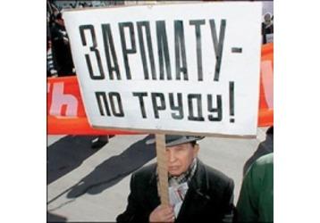 Крымчанам: Уловки недобросовестных работодателей, фото — «Реклама Симферополя»
