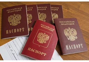Как и где получить паспорт РФ в Севастополе, фото — «Реклама Севастополя»