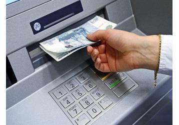 Где в Севастополе снять деньги, фото — «Реклама Севастополя»