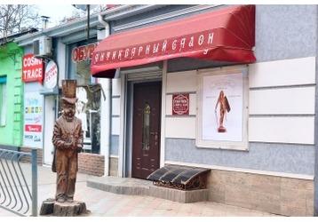 Как спасти сбережения от кризиса, инвестируя в антиквариат в Симферополе и Крыму, фото — «Реклама Гурзуфа»