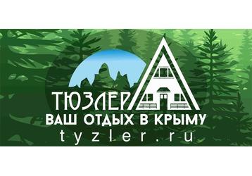 База отдыха «Тюзлер»  приглашает отпраздновать Рождество, создайте «зимнюю сказку» в горах, фото — «Реклама Крыма»