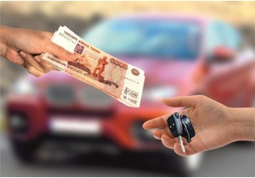 Продать автомобиль быстро и дорого – легко!, фото — «Реклама Севастополя»