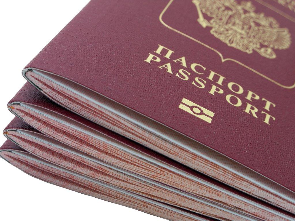 Как сделать в красноярске загранпаспорт фото 463