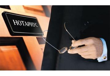 Нотариус вместо БТИ, фото — «Реклама Севастополя»