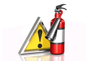 Комплексные услуги в области пожарной безопасности - группа компаний «Крымский гарант безопасности, фото — «Реклама Крыма»