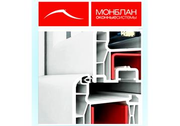 Качество и стиль – оконные системы «Монблан», фото — «Реклама Севастополя»