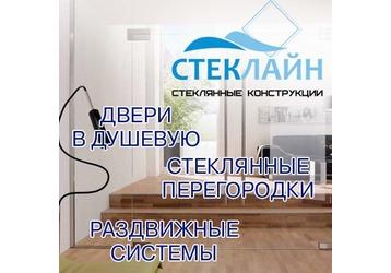 Стекло в интерьере – стильно, легко, воздушно!, фото — «Реклама Севастополя»