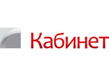 ООО «Кабинет» оказывает широкий спектр услуг в сфере недвижимости. , фото — «Реклама Крыма»