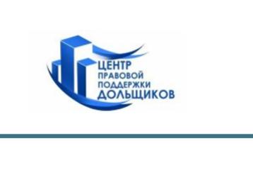 Проблемы с застройщиком? Центр правовой поддержки дольщиков – поможем законно решить все вопросы!, фото — «Реклама Севастополя»