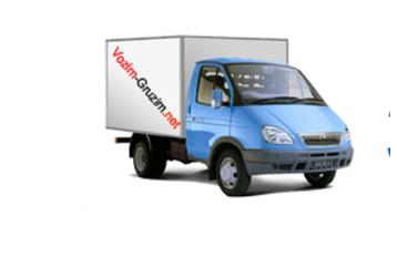Компания «VOZIM-GRUZIM» - быстро и без проблем перевезем любой груз, фото — «Реклама Крыма»
