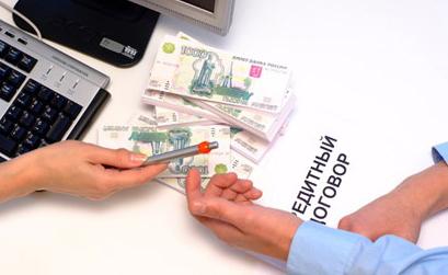 Проблема взять кредит получить кредит юр лицу без залога