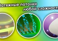 Category_screenshot%20_4_
