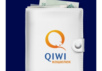 Где пополнить QIWI (киви) в Феодосии?, фото — «Реклама Феодосии»