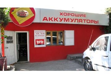 Компания «Автопилот»  - продажа аккумуляторов в Севастополе и Симферополе, фото — «Реклама Севастополя»