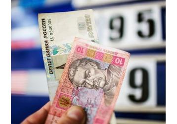 Где поменять гривны на рубли в Феодосии (контакты), фото — «Реклама Феодосии»