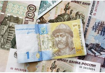 Где поменять рубли на гривны в Севастополе?, фото — «Реклама Севастополя»