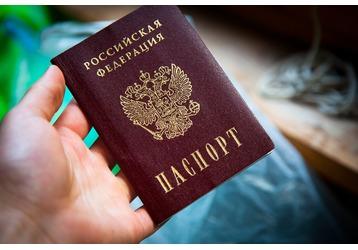 Где и как получить паспорт в Феодосии, фото — «Реклама Феодосии»