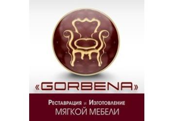 Мягкая мебель GORBENA – превосходное сочетание красоты и качества, фото — «Реклама Крыма»