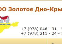 Category_screenshot%20_7_