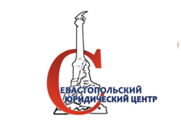 Успейте привести документы в порядок!, фото — «Реклама Севастополя»