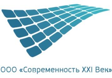 Компания ООО «Современность XXI Век» - скорая помощь при оформлении недвижимости и участков, фото — «Реклама Севастополя»