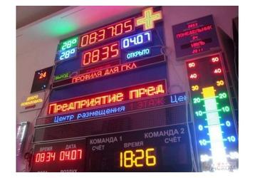 Бегущие строки для вашего бизнеса! Мы сделаем рекламу яркой и эффективной!, фото — «Реклама Севастополя»