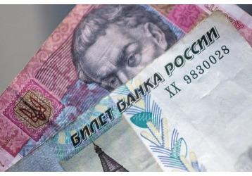 Где поменять рубли на гривны в Ялте?, фото — «Реклама Ялты»