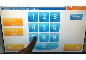 Где пополнить киви-кошелек в Ялте, фото — «Реклама Ялты»