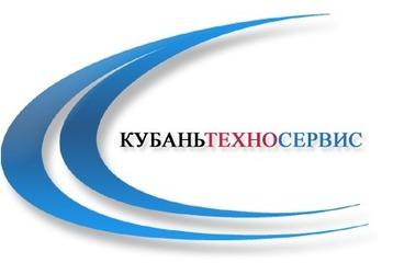 «Кубаньтехносервис» - полный комплекс услуг по охране труда по доступным ценам!, фото — «Реклама Крыма»