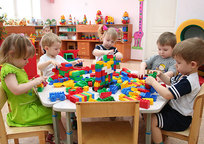 Category_kindergarten_