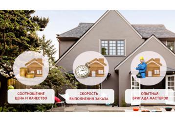 Выгодное строительство домов в Севастополе от компании «Крым-Композит», фото — «Реклама Севастополя»