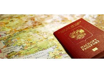 Как получить загранпаспорт в Ялте, фото — «Реклама Ялты»