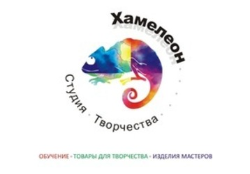Студия творчества «Хамелеон» предлагает обучение взрослых и детей от 3-х лет, фото — «Реклама Севастополя»