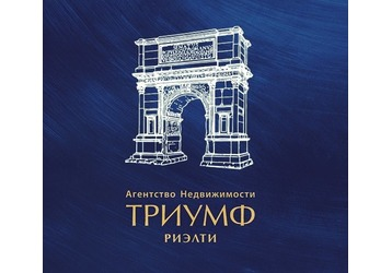 АН «Триумф риэлти» - профессиональная помощь в вопросах,  связаных с недвижимостью!, фото — «Реклама Севастополя»