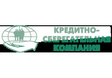 Займы и сбережения, юридические услуги в Севастополе - Кредитно-сберегательная компания  , фото — «Реклама Севастополя»