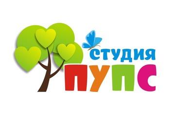 Детские развивающие центры в Севастополе – «Студия Пупс»: все для гармоничного развития ребенка, фото — «Реклама Севастополя»