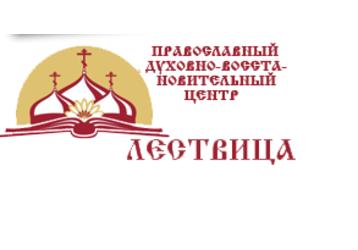 Центры реабилитации в Крыму – «Лествица»: рука помощи для тех, кто отчаялся, фото — «Реклама Севастополя»