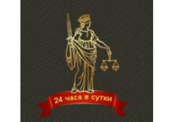 Адвокат по уголовным делам в Крыму – только реальная помощь!, фото — «Реклама Крыма»