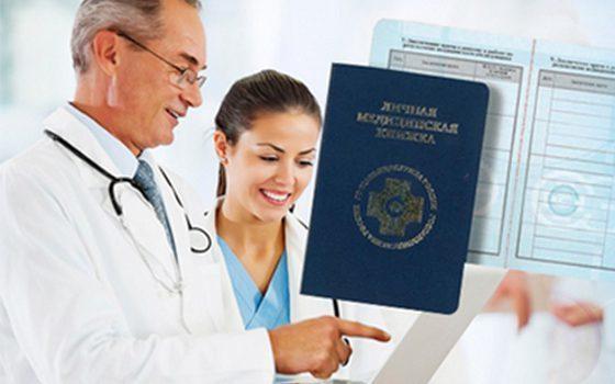 Врачи для медицинской книжки младшего воспитателя регистрация автомобиля иностранного гражданина