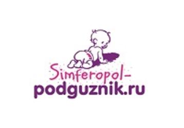 Эксклюзивные детские товары и питание в Симферополе – все лучшее – детям!, фото — «Реклама Симферополя»