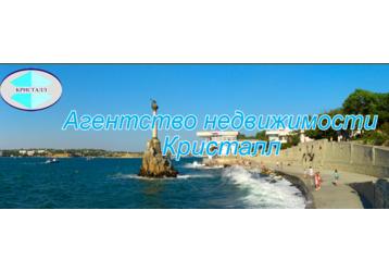 Агентство недвижимости в Севастополе – «Кристалл»: полный спектр услуг высочайшего качества!, фото — «Реклама Севастополя»