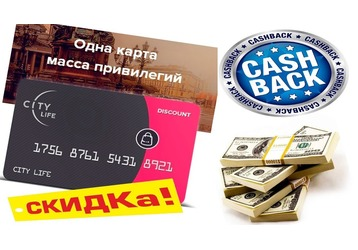 Клиентский сервис для покупок в интернете в Севастополе - «City Life»: покупаем с выгодой, фото — «Реклама Севастополя»