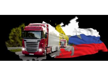 Грузоперевозки по России и Крыму – транспортная компания «АС-Транс»: ваш груз – наша ответственность, фото — «Реклама Крыма»